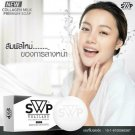 2X SWP Soap Collagen Milk Premium Glycerin White extract Reduce freck