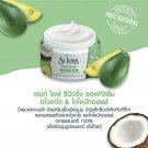 45g StIves Reviving Soft Cream Avocado Coconut Oil Nourish deep youth