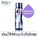 Faris Hyaluronic Acid Lotion 3 Hyaloc Enriched Nourishing water-based 18