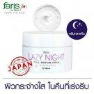 Faris Lazy Night Total Skincare Cream premature reduce wrinkles firmer
