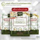 12 Venista Weight control Reduce Belly Easy to excrete no pain twi