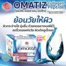 1 X Omatiz Collagen Peptide Collagen Pure 100 Reduce Wrinkles Whiteni