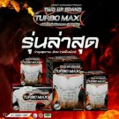 1 X Two Up Brand Turbo Max Healthy Herb for Men Penis enlarger