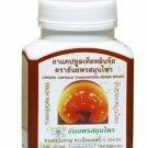 3 bottles Lingzhi Caplets Thanyaporn Health Foods Herbal Immune no si