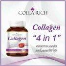 2 X Colla Rich Collagen Collagen 4 in 1 Reduce Wrinkle all skin