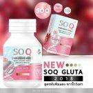 1 X SOQ gluta Collagen 1000 mg Reduces dark spots freckles Whiteni