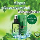 6 PCS Neo Hair Lotion Spray Extracted from Natural Herbs 120 ml