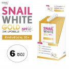 Namu Life Snail White Gold 24K Younger Look SPF30 PA plus plus