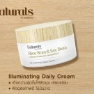 Rice Bran and Soy Bean Illuminating Sensitive Skin Daily Cream 50