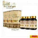 3 X SOM Cordy Tibet and Bhutan 600 mg Vitamin C B complex 30
