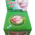 Herbal Clove 25gx12 Pcs 12X Herbal Toothpaste Clove 5 Star 5 A