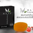 3 Boxes MAYO Firm Up Soap Herbal extracts cleansing face body reju