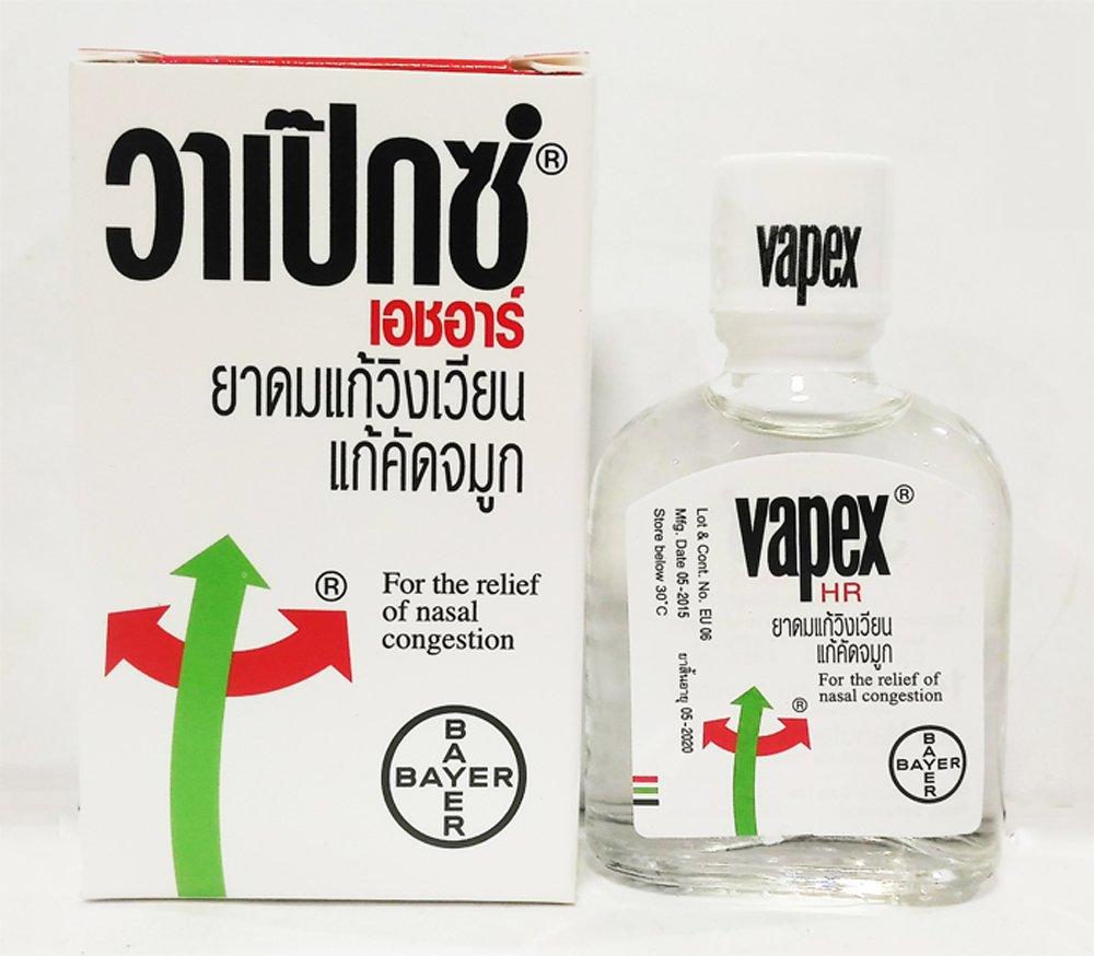 2 x Vapex 14 ml Relief Nasal Congestion Vertigo Dizziness Headache