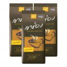 KHAO SHONG Thai Agglomerated Instant Coffee, Size 200g X 3 Packs m