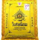 4 x Viset Niyom Tooth Powder Thai Original Traditional Toothpaste 40