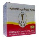 4 x Ngamrahong Natural Herbal Laxative 80-Count