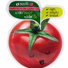 12 Packets of Tomato Gluta Aura Sleeping Mask (10 Ml/ 1 Packet)