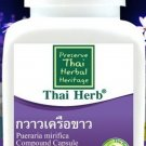 3 x Pueraria Mirifica for Woman Health 500mg 100 Caps Premium Grad