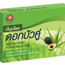 6x Thai traditional herbs Twin Lotus Soap With Aloe Vera & Avocado