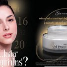 Mistine Gold Proactive Anti-Wrinkle Night Cream 30 G. 99.99 of the