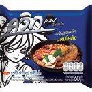 Waiwai Quick Tom Klong Flavour Instant Noodles 60 g. (20 Pack)