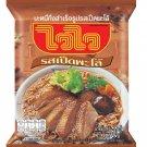 Waiwai Palo Duck Flavour Instant Noodles 60 g. (40 Pack)