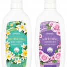 Watsons Frangipani and Rose Water Scented Body Lotion Set.