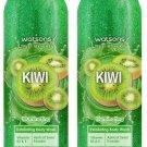 Watsons Kiwi Exfoliating Shower Gel with Kiwi Extract and Jojoba Oil