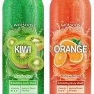 Watsons Kiwi and Orange Exfoliating Shower Gel with Jojoba Oil Set.
