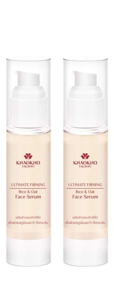 KHAOKHO TALAYPU Rice and Oat Water Essense Face Serum 45 ml. x