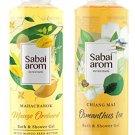 Sabai Arom Shower Gel Set 19.
