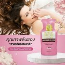 2X Cant Catch Treatment SPA Silky Smooth Hair Conditioner Repair Dama