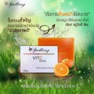 Vit C Spelling Soap With the value of nature deeply cleanses the