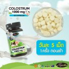 1X AuswellLife Colostrum 1000 mg Ovale Life milk Natural High Quality