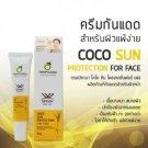 Facial Suncreen 20g Tropicana Uplifting Facial care Natural Extract brig