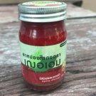 65 g X 3 Thai Organic Herbal Cheraim Alpinia Galang Herb RED Ba