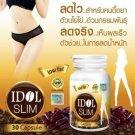 IDOL Slim Diet Slimming Resistance Mix Drink Supplement Weight Loss 2