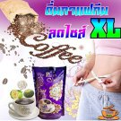 Peem Coffee coffee for weight loss No trans fat animal fat Do n