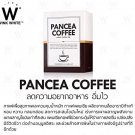 10SACHETS PANCEA COFFEE INSTANT COFFEE MIX WEIGHT-LOSS PERFECT SHAPE HAL