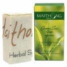 4pcs X 100g Maithong Green Tea Soap Herbal Soap Protect Skin From