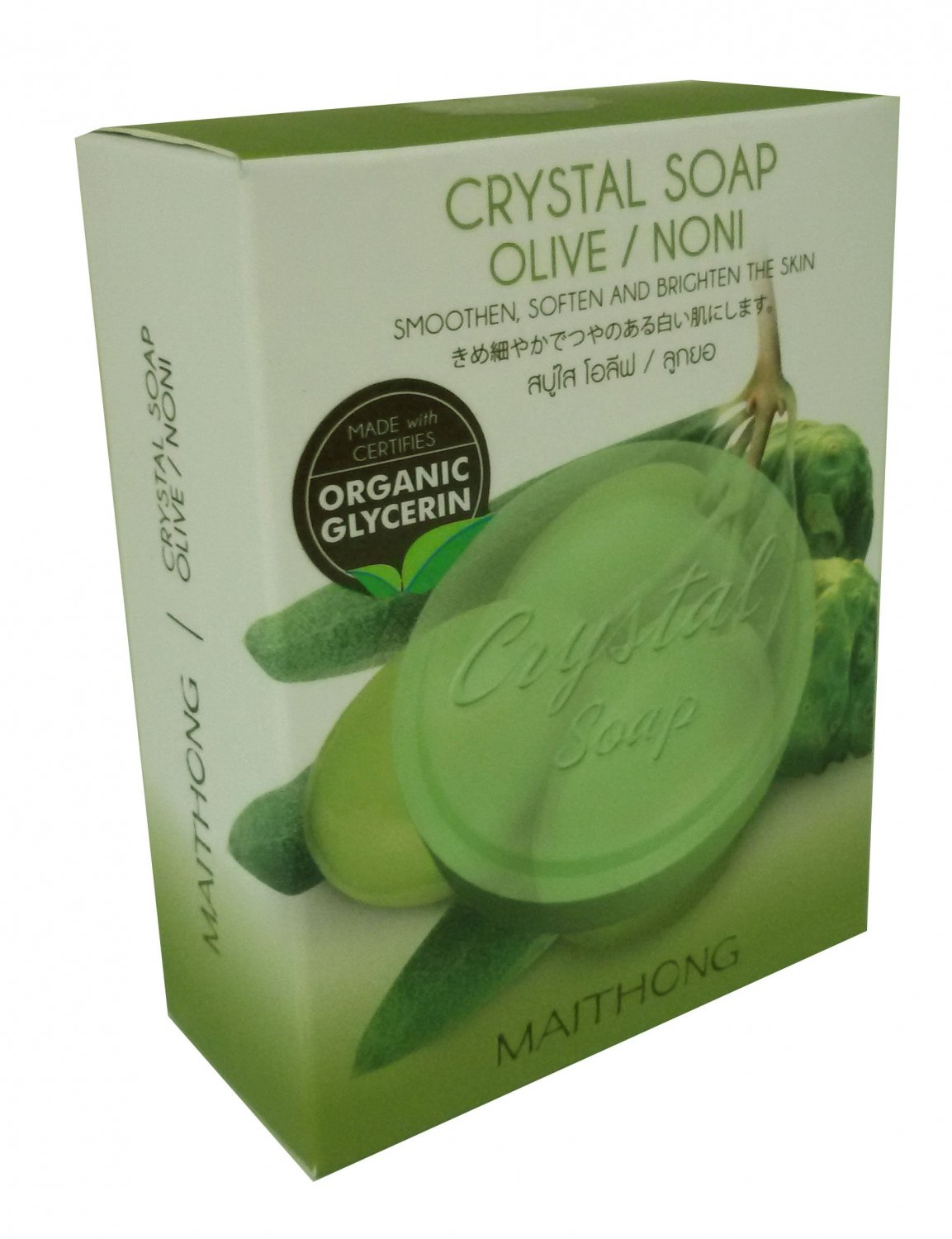 5x Maithong Olive & Noni Crystal Soap, Smoothen, Soften and Brighten