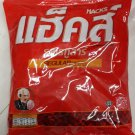 Hacks Regular (Original) Flavoured Candy 100 Pieces