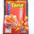 Lotus Crispy Fry Chicken Wing Shaped Crackers Hot & Spicy 50 G.