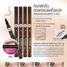 Cathy Doll-Realbrow 4D Tattoo Tint1 Ligth Brown