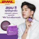 Babalah Whitening Soft Cream skin care skin clearer reduce dullness f