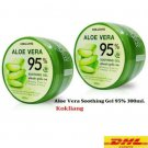 2X Kokliang Aloe Vera Soothing Gel 95 Moisturizes Dry Sun Damaged