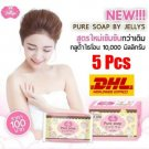 5x Jelly Gluta Pure Soap Face Body Skin Aura Whitening Anti Aging