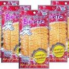 10 X 20g. Bento Squid Seafood Snack Sweet Spicy Flavor Thai Food
