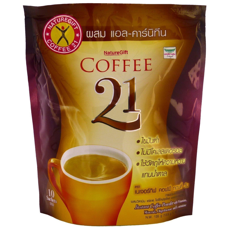 2x Naturegift Coffee 21 With Vitamins L-Carnitine Weight Loss Formula