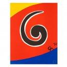 "Original Astonishing Alexander Calder ""Swirl"" Lithograph 1974"